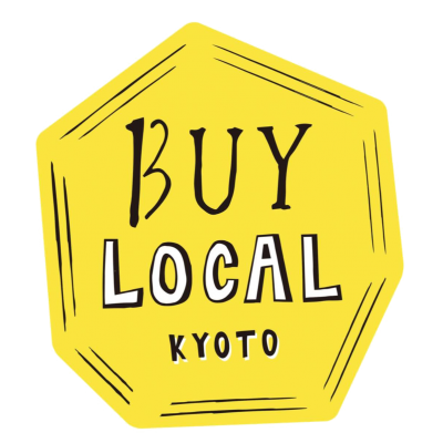 buy-local-kyoto-1588906353-1
